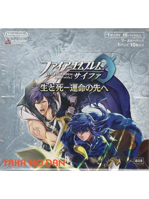 1 Caja Sellada Fire Emblem Cipher Sei to Shi Unmei no Saki e B08 (16 Sobres)