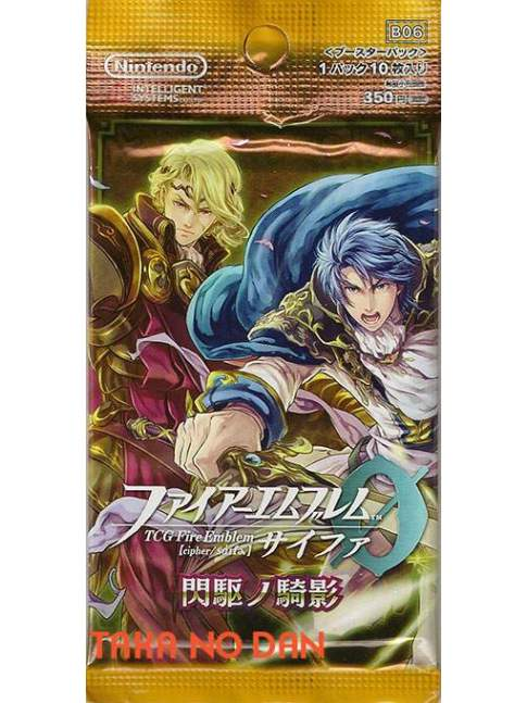 1 Sobre Fire Emblem Cipher Senku no Kiei B06 (10 Cartas)