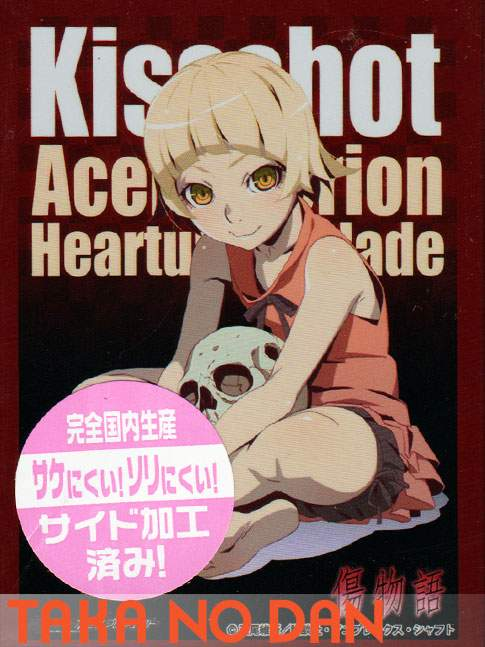 80 Protectores Estandar Kiss Shot Acerola Orion Heart Under Blade - Kizumonogatari