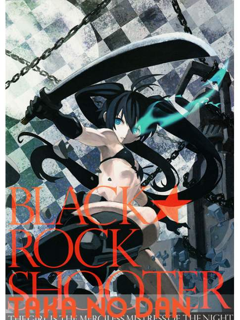 Doujin Ilustraciones Black Rock Shooter - Pixiv The Girl is the Merciless Mistress of the Night