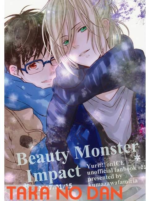 Doujin Manga Yuri on Ice - Kumazawa Famiria Beauty Monster Impact