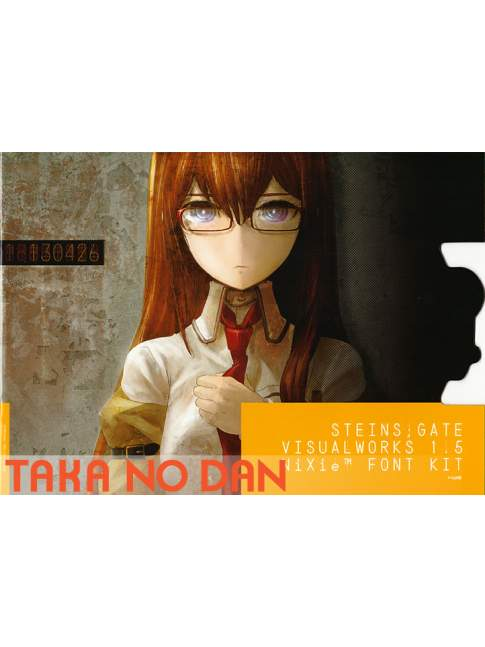 Doujin Ilustraciones Steins Gate - HWB Huke Visualworks 1.5 + Nixie Font Kit CD