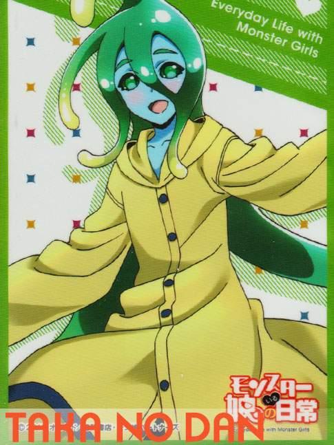 65 Protectores Estandar Suu - Monster Musume no Iru Nichijou