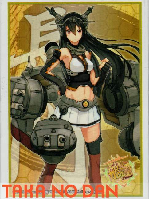 60 Protectores Estandar Nagato - Kantai Collection