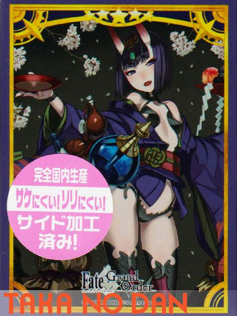 80 Protectores Estandar Assassin / Shuten Douji - Fate Grand Order