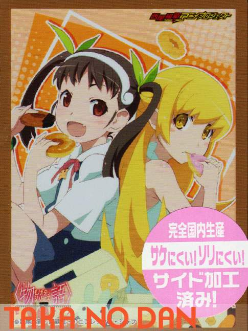 80 Protectores Estandar Shinobu Oshino / Mayoi Hachikuji - Monogatari Series Second Season