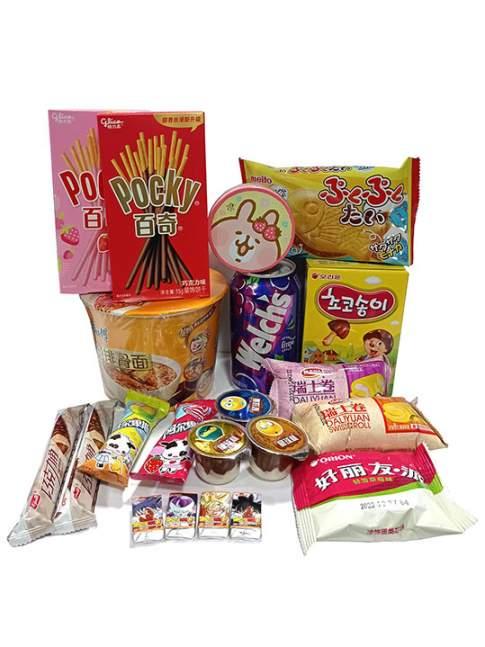 Pack 25 Productos Confites Snacks Bebestibles Asiáticos